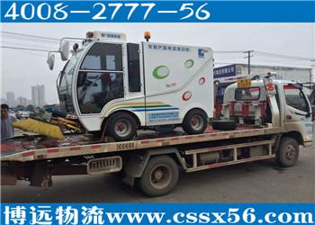 18年品质保证 湖南设备运输第一品牌