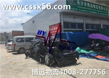 长沙至广州白云区现代索纳塔八轿车事故车怎么托运?